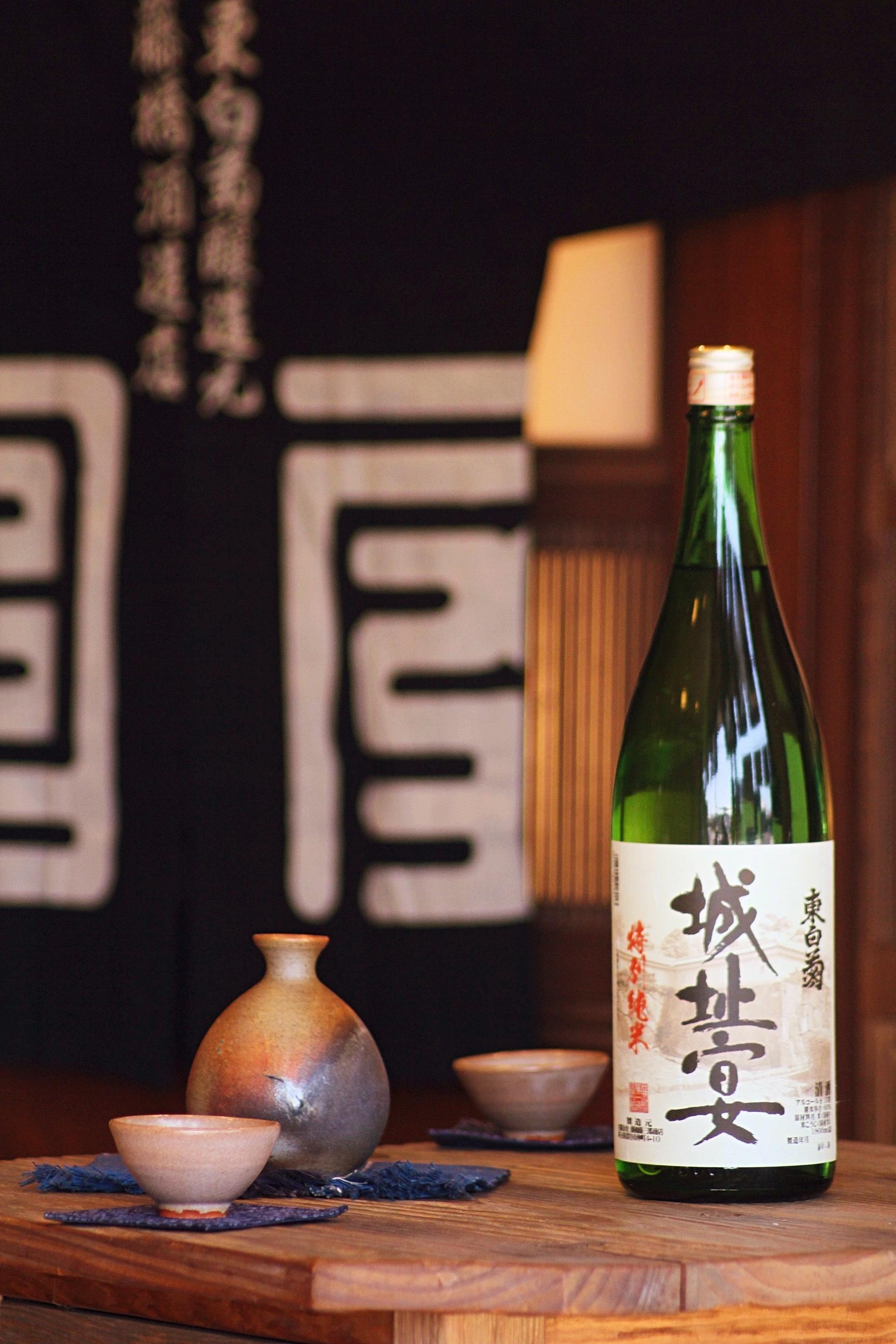 深谷の地酒 東白菊 / 特別純米酒 城祉宴